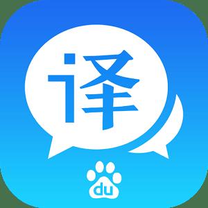 """Résultat de recherche d'images pour """"baidu fanyi logo"""""""