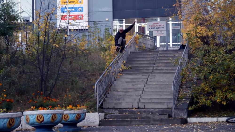 Ilya-Savosin-Up&Comer-USD-Fishbrain-Grab