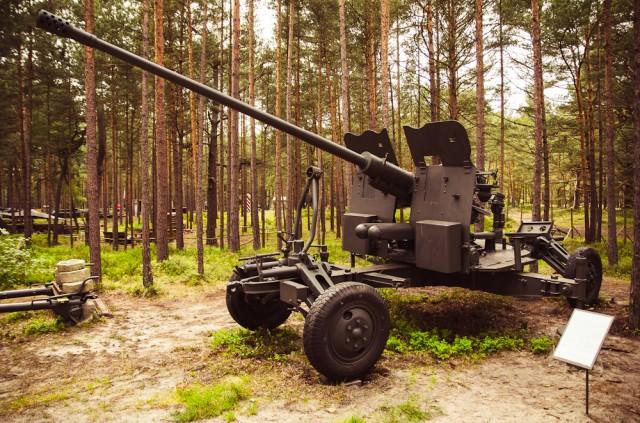 S-60 priešlėktuvinis 57 mm pabūklas