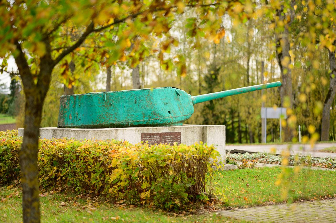 Tankas Dirvonėnuose