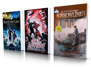 Sorrowline foreign covers