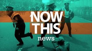 NowThis-News-screen-shot-e1387844075701