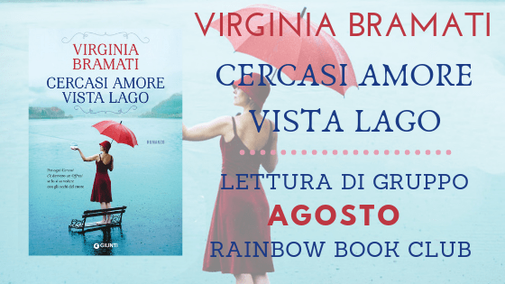 Rainbow Book Club | Cercasi amore vista lago