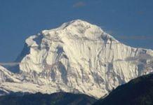 Los alpinistas esperaban buenas condiciones climáticas para escalar la montaña de Nepal