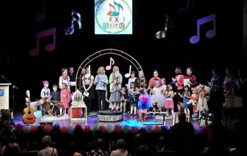 XXIIKołobrzeski Festiwal Piosenki Przedszkolnej