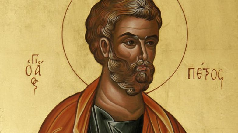 Ιερά Πανήγυρις Αγίου Αποστόλου Πέτρου