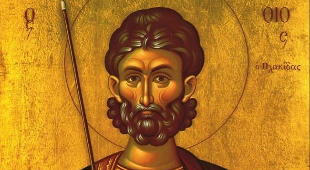 Ιερά Πανήγυρις Αγ. Ευσταθίου στη Νέα Ιωνία