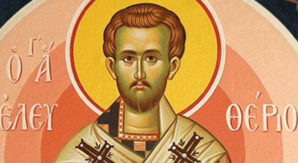 Ιερά Πανήγυρις Αγ. Ελευθερίου στη Νέα Ιωνία