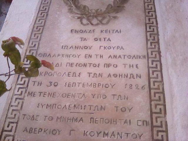 ekdromi-liksis-katixitikou-i-n-euaggelismou-tis-theotokou-n-xalkidonas_009