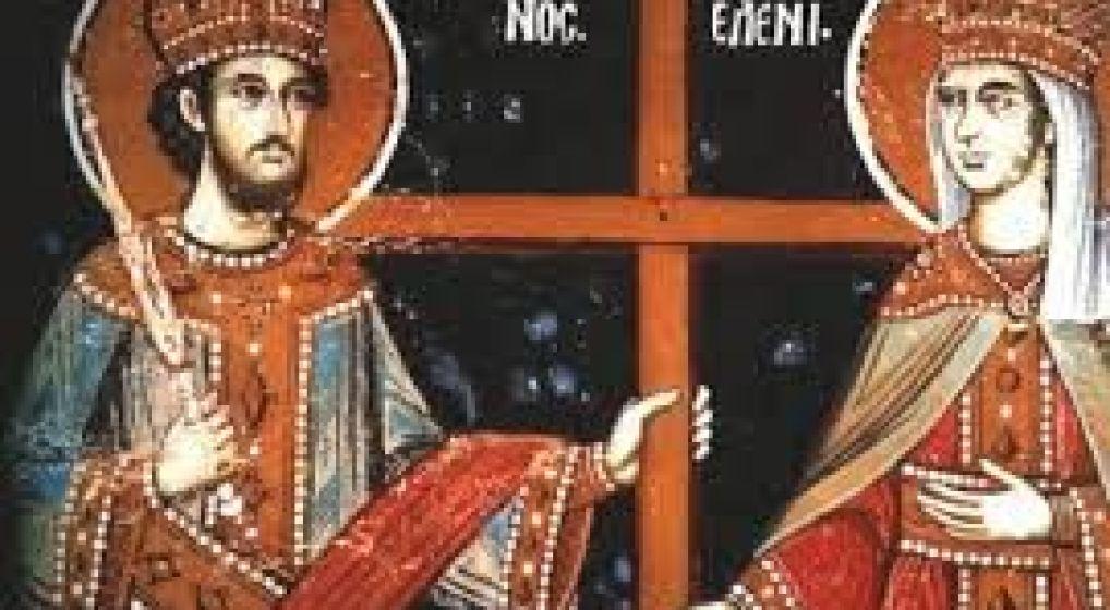 Ιερά Πανήγυρις Αγ. Κωνσταντίνου και Ελένης Ν. Ιωνίας