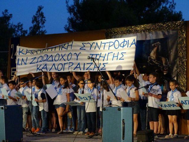 i-24i-eorti-neotitos-tis-i-m-neas-ionias-kai-filadelfeias_010