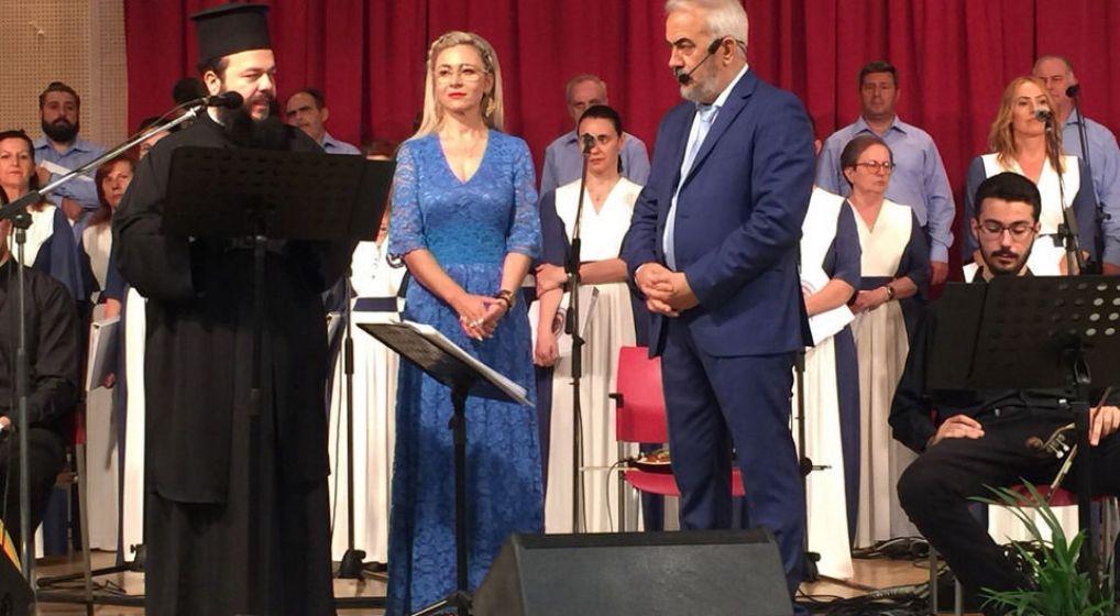 Συναυλία του συνόλου «Παναγία Βουρλιώτισσα» στη Ν. Φιλαδέλφεια