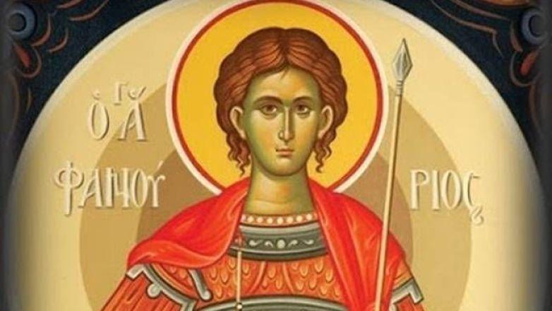 Ιερά Πανήγυρις Αγ. Φανουρίου στο Ηράκλειο Αττικής