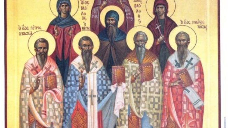 Εορτή Αγίας Οικογένειας του Μεγάλου Βασιλείου στη Ν. Φιλαδέλφεια