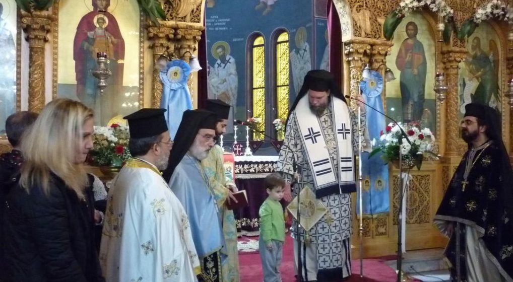 Η εορτή της Αγίας Οικογενείας του Μ. Βασιλείου στη Ν. Φιλαδέλφεια