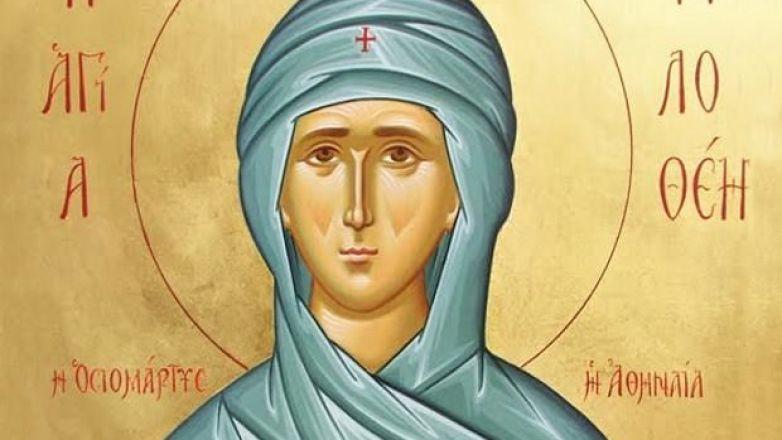 Ιερά Πανήγυρις Αγ. Φιλοθέης στην Καλογραίζα