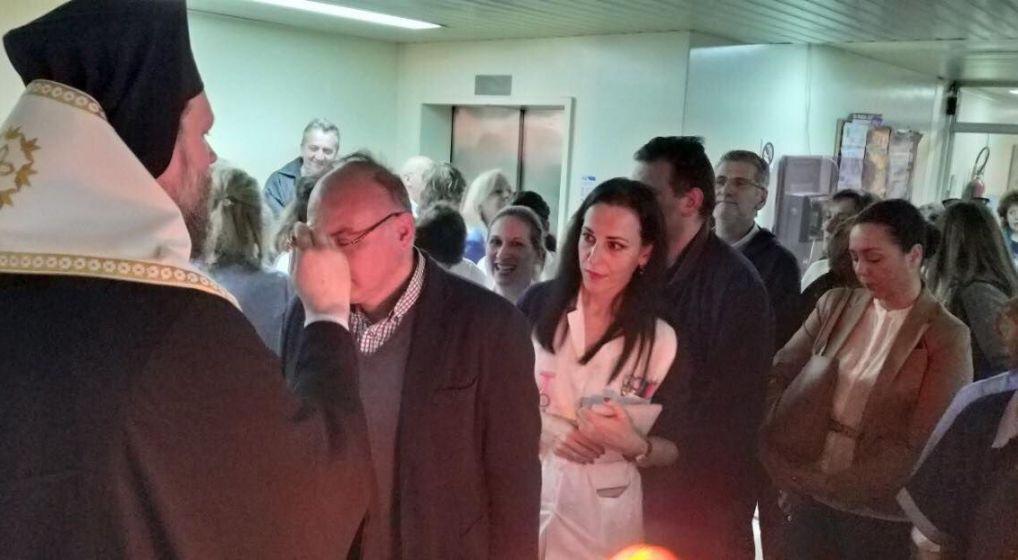 Ευχέλαιο στο Κωνσταντοπούλειο Γενικό Νοσοκομείο Ν. Ιωνίας από τον Μητροπολίτη κ. Γαβριήλ
