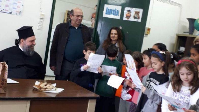 Προηγιασμένη Θεία Λειτουργία σε Δημοτικό Σχολείο της Ν. Ιωνίας από τον Μητροπολίτη κ. Γαβριήλ