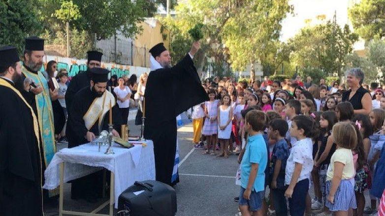 Ο Αγιασμός του νέου Σχολικού Έτους από τον Μητροπολίτη Ν. Ιωνίας Γαβριήλ