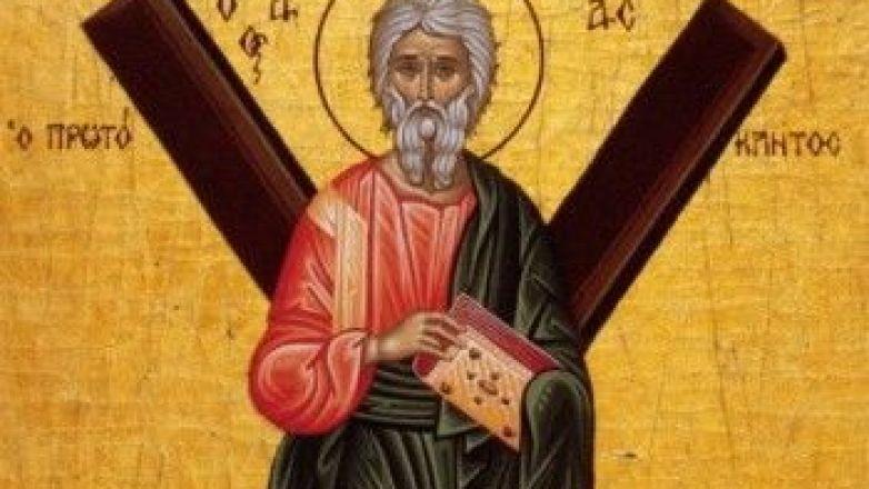 Αγρυπνία Αγίου Ανδρέα στον I.Ν. Αγ. Μαρίνης Ν. Φιλαδελφείας