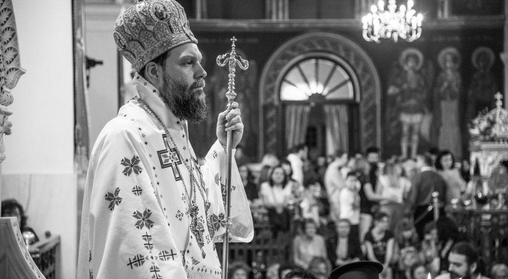 Αγρυπνία για την έναρξη της Σαρακοστής των Χριστουγέννων από τον Μητροπολίτη κ. Γαβριήλ