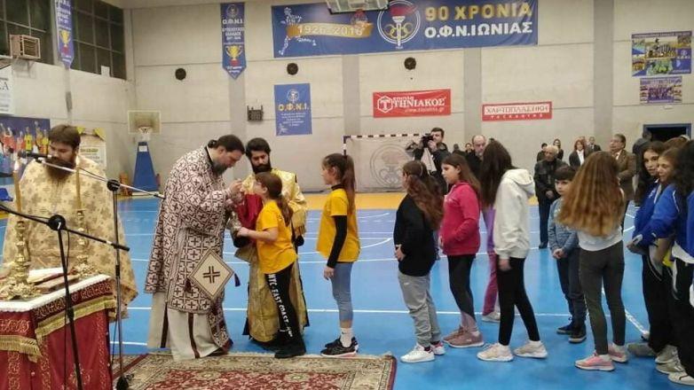 Αρχιερατική Θεία Λειτουργία για παιδιά στο Δημοτικό Γυμναστήριο Ν. Ιωνίας