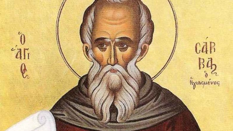 Πανήγυρις Ιερού Παρεκκλησίου Οσίου Σάββα του Ηγιασμένου στη Ν. Χαλκηδόνα