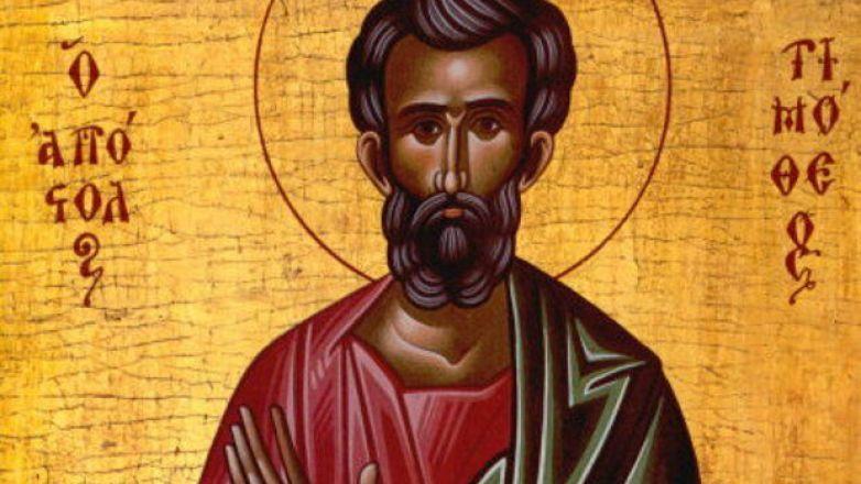 Ιερά Πανήγυρις Αγ. Τιμοθέου στο Ηράκλειο Αττικής