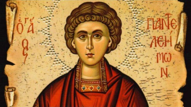 Ιερά Πανήγυρις Αγίου Παντελεήμονα στη Νέα Ιωνία