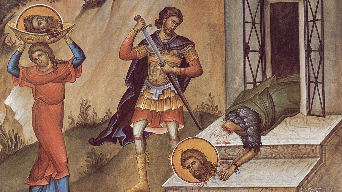 Η σεπτή μνήμη της Αποτομής της Τιμίας Κεφαλής του Αγίου ενδόξου Προφήτου Προδρόμου και Βαπτιστού Ιωάννου