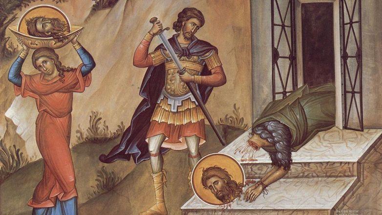 Αποτομή της Τιμίας Κεφαλής του Αγίου Ιωάννου Προδρόμου στη Ν. Φιλαδέλφεια