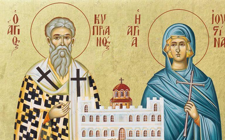 Εορτή Αγίου Κυπριανού στο Ηράκλειο Αττικής