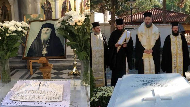Εννιάμηνο Μνημόσυνο μακαριστού Μητροπολίτου πρ. Ν. Ιωνίας και Φιλαδελφείας κυρού Κωνσταντίνου