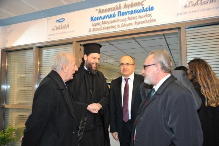 egkeniastike-to-kinoniko-pantopolio-apostoli-agapis_009