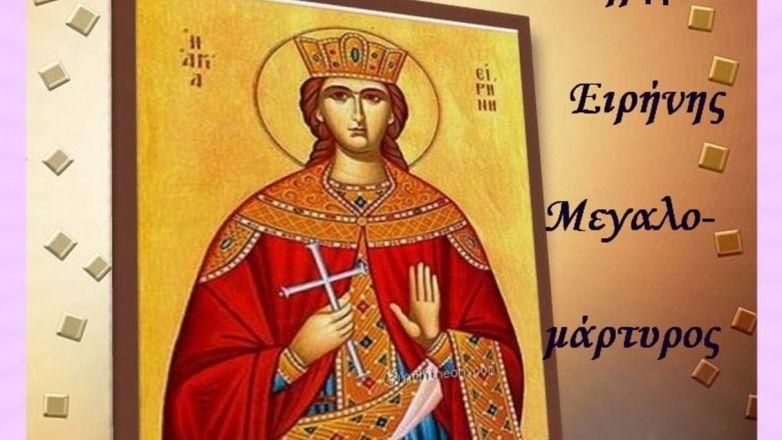 Αγρυπνία Αγ. Μεγαλομάρτυρος Ειρήνης στον Ι.Ν. Αγ. Σπυρίδωνος Ν. Ιωνίας