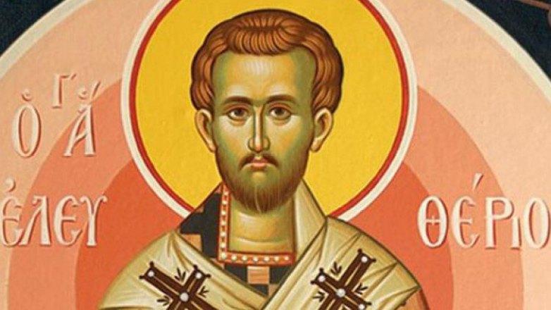 Ιερά Πανήγυρις Αγ. Ελευθερίου στη Ν. Ιωνία