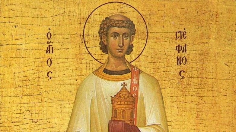 Μεταφορά Ιερού Λειψάνου Αγ. Στεφάνου στο Πατριαρχείο Ρουμανίας υπό του Σεβασμιωτάτου Μητροπολίτου κ. Γαβριήλ
