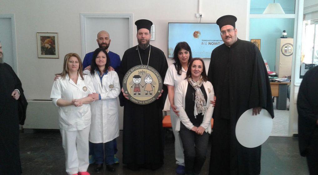 Συνάντηση Μητροπολίτη κ. Γαβριήλ με Κληρικούς της Ιεράς Μητροπόλεως για την στήριξη των Μονάδων Φροντίδας Ηλικιωμένων
