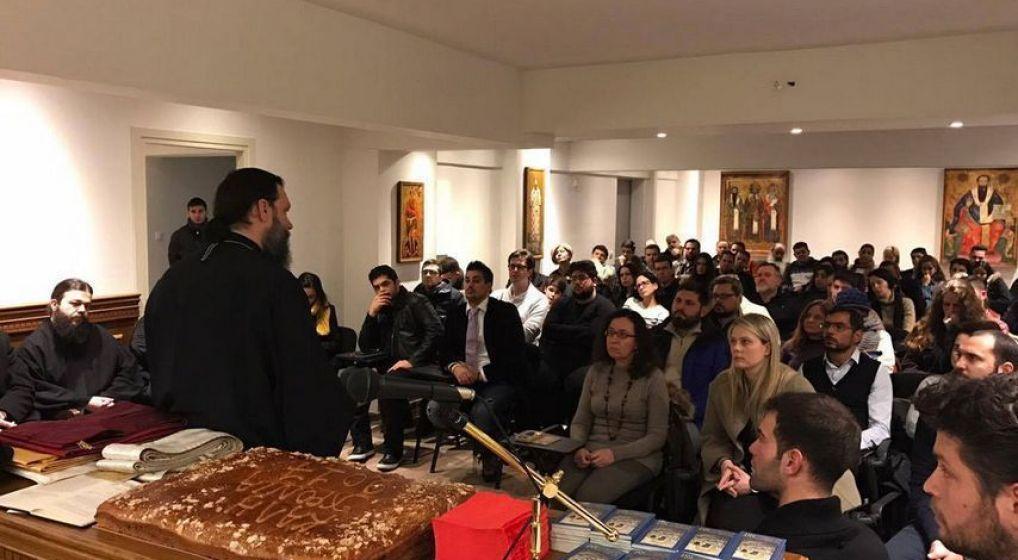 Τη Δευτέρα 27 Μαρτίου η συνάντηση του Μητροπολίτη κ. Γαβριήλ με τους Νέους της Ιεράς Μητροπόλεως