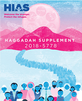 HIAS 2018 seder supplement
