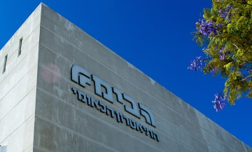 Habima Performing Arts Theater, Tel Aviv