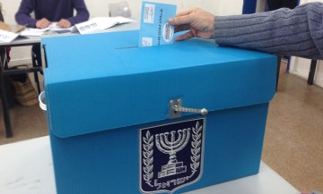 Israel Elections Ballot Box - Photo by the Heinrich Böll Foundation Israel