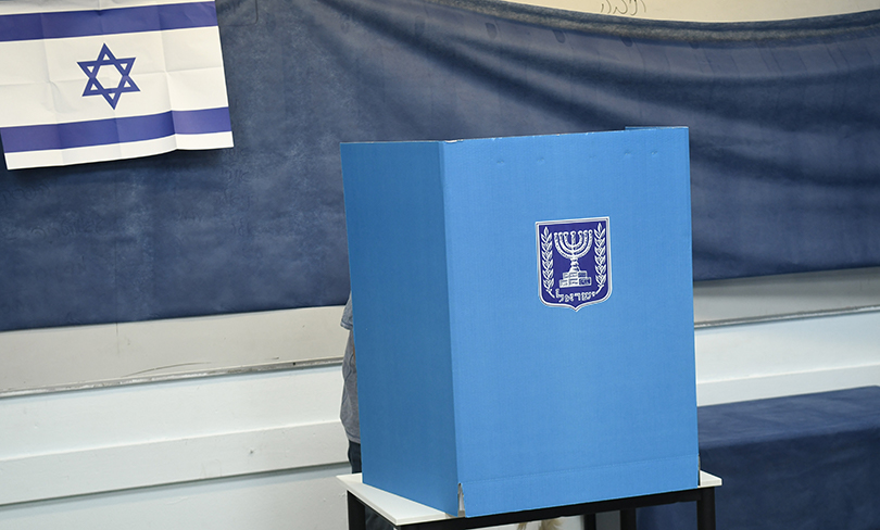 photo of Israeli elections voting booth- Sep 2019