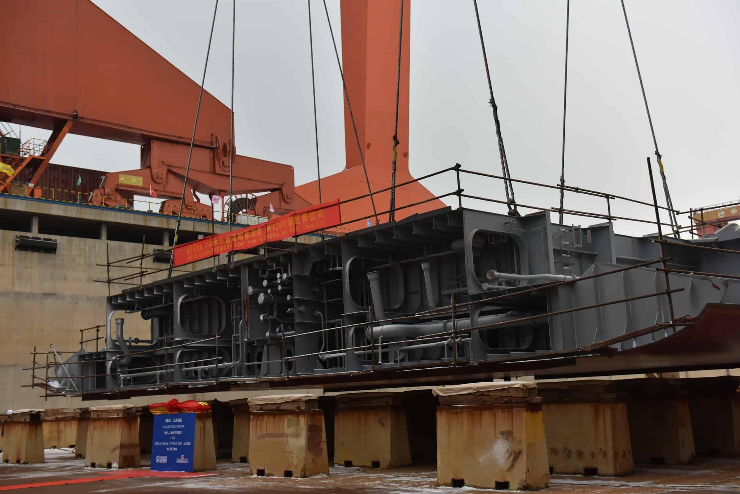 Stena E-Flexer keel laying ceremony at AVIC Weihai. Stena Line