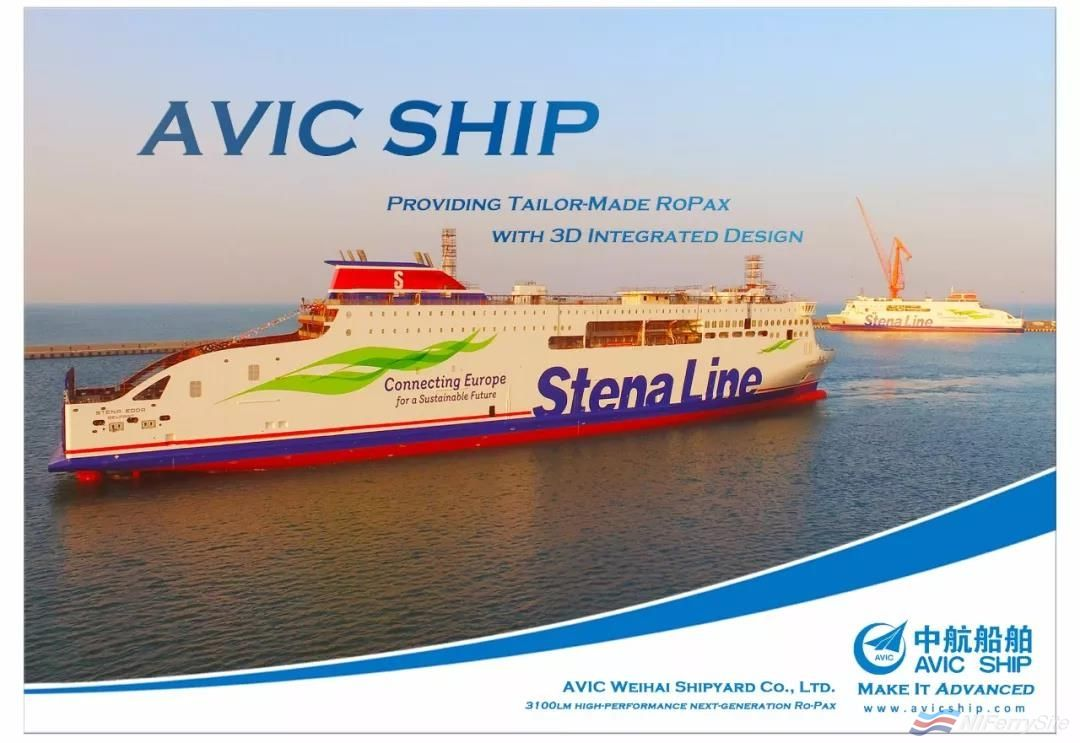 Avic Weihai promotional image featuring STENA EDDA and STENA ESTRID. AVIC Ship