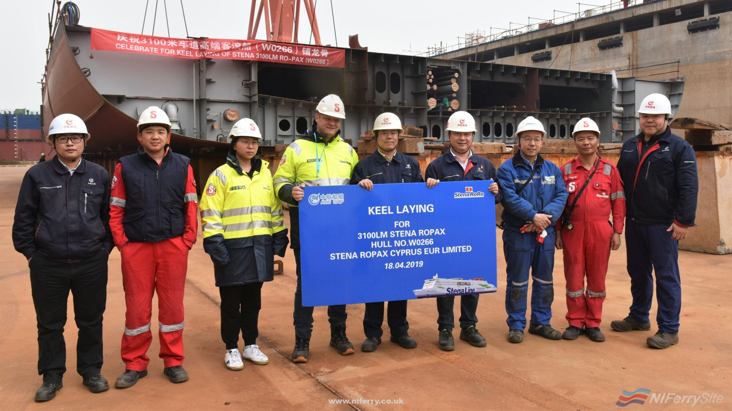 The keel-laying of the fourth Stena E-Flexer (third for Stena Line) yard number W0266, to be named STENA EMBLA. Copyright © Stena Line.