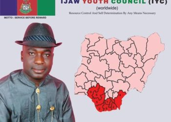 Eric Omare, IYC President