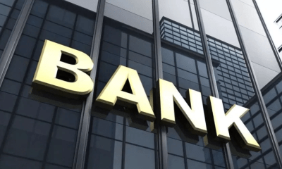 Top 10 Investment Banks in Nigeria