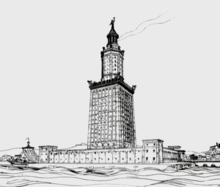 lighthouse-of-alexandria-nigerian-infopedia
