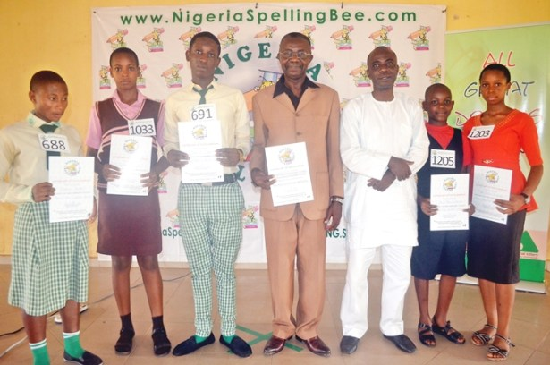 Abia State Qualifiers 2016/2017